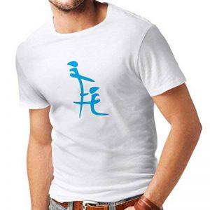 lepni.me Shirt pour Hommes Symbole Kanji Très Drôle - Hommes Et Femmes, offensant, Grossier, nouveauté, Cadeau de Bâillon de la marque lepni.me image 0 produit
