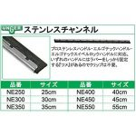 Unger Cd011–10S Plus canal et en caoutchouc, 25,4cm de la marque Unger image 1 produit